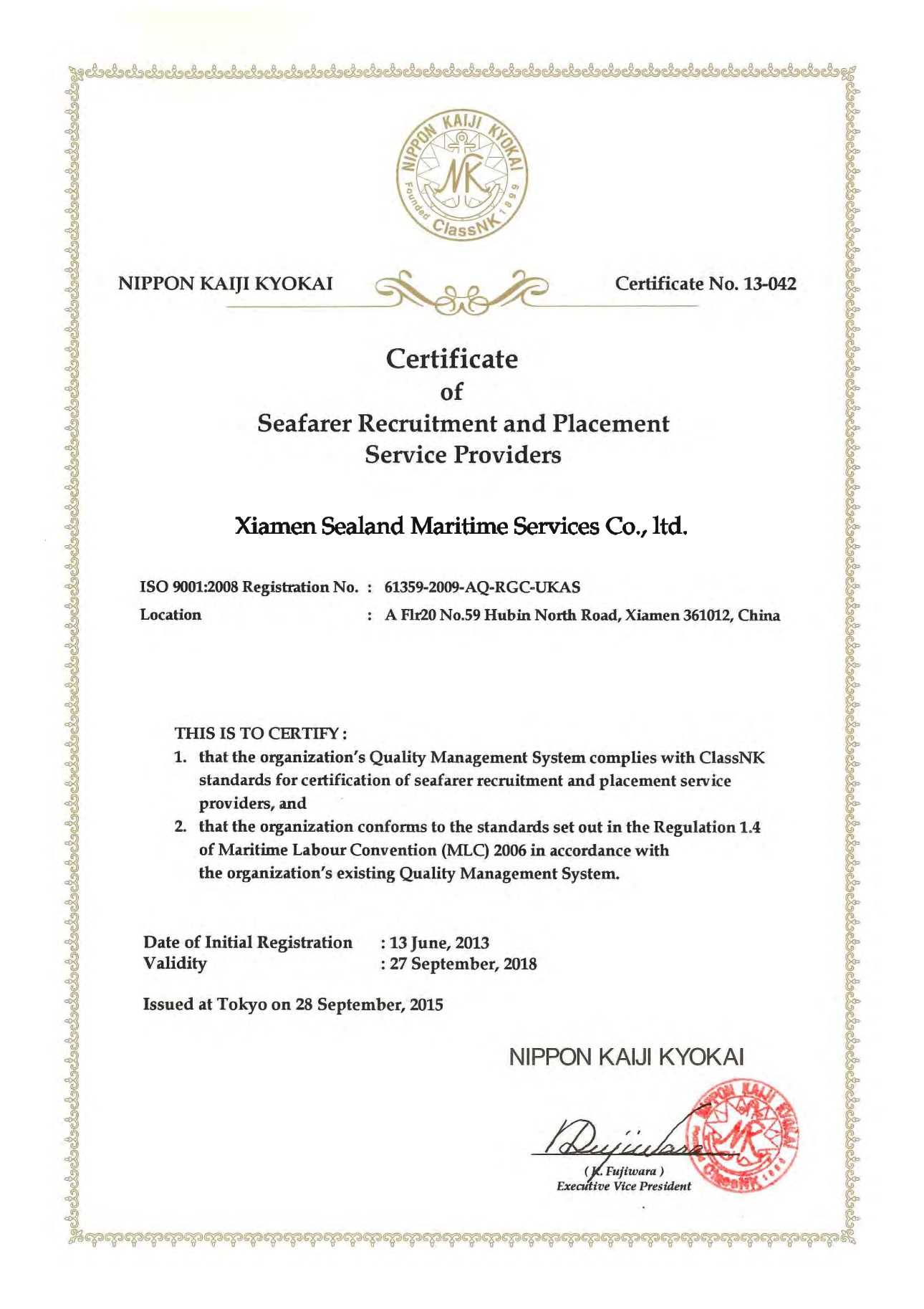 Certifications Amp Reviews Sealand